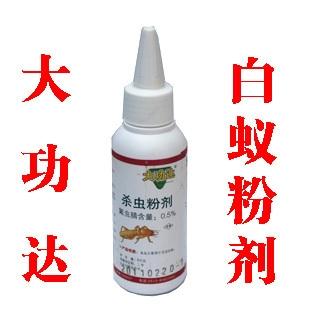 焦作白蚁粉剂